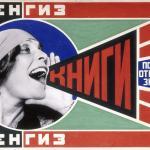 the voice of russian propaganda